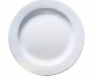 Тарелка обеденная Luminarc 270 мм