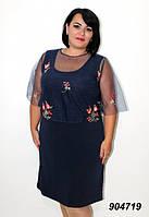 e38878eb7a7 Большие размеры платье туники 60 62 оптом в Украине. Сравнить цены ...