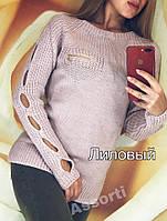 """Женский свитер Турция """"Карман"""""""