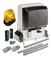 Комплект  MAXI Kit ВХ-400 до 400 кг | Автоматика CAME