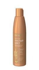 ESTEL Professional Бальзам ОНОВЛЕННЯ КОЛЬОРУ CUREX COLOR INTENSE для теплих відтінків блонд 250ml
