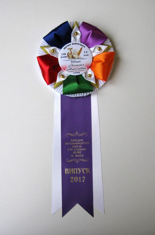 Медаль «Выпускник 2019» — «Пятнашка» с надписью/