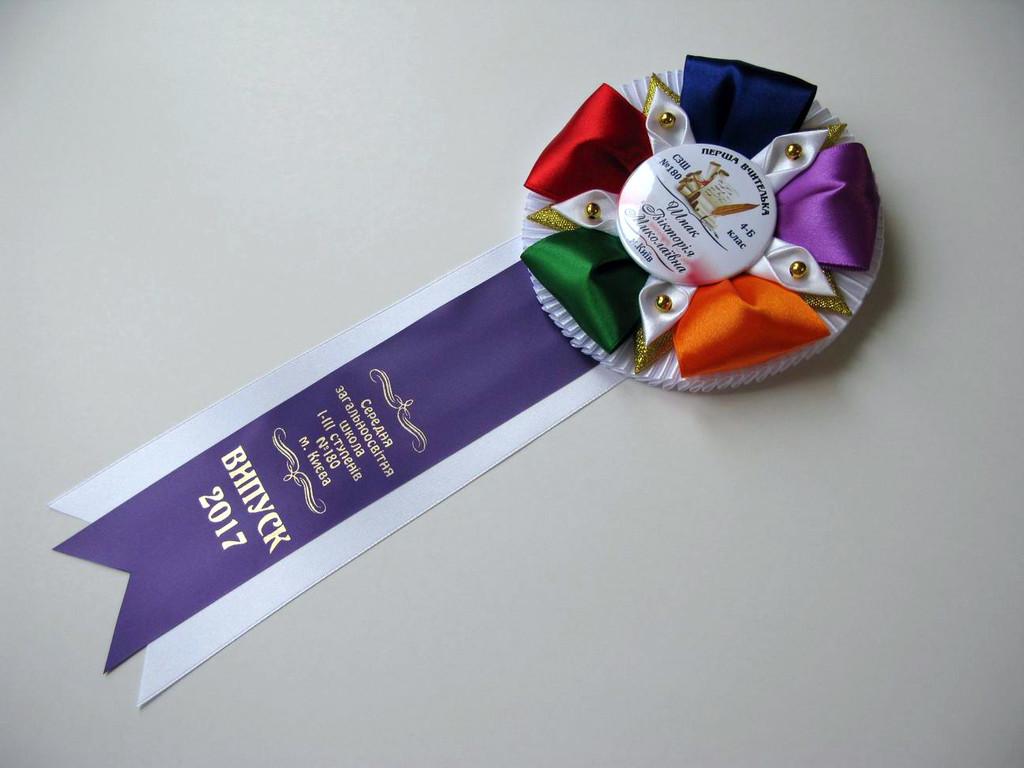 Медаль «Выпускник 2019» — «Пятнашка» с надписью
