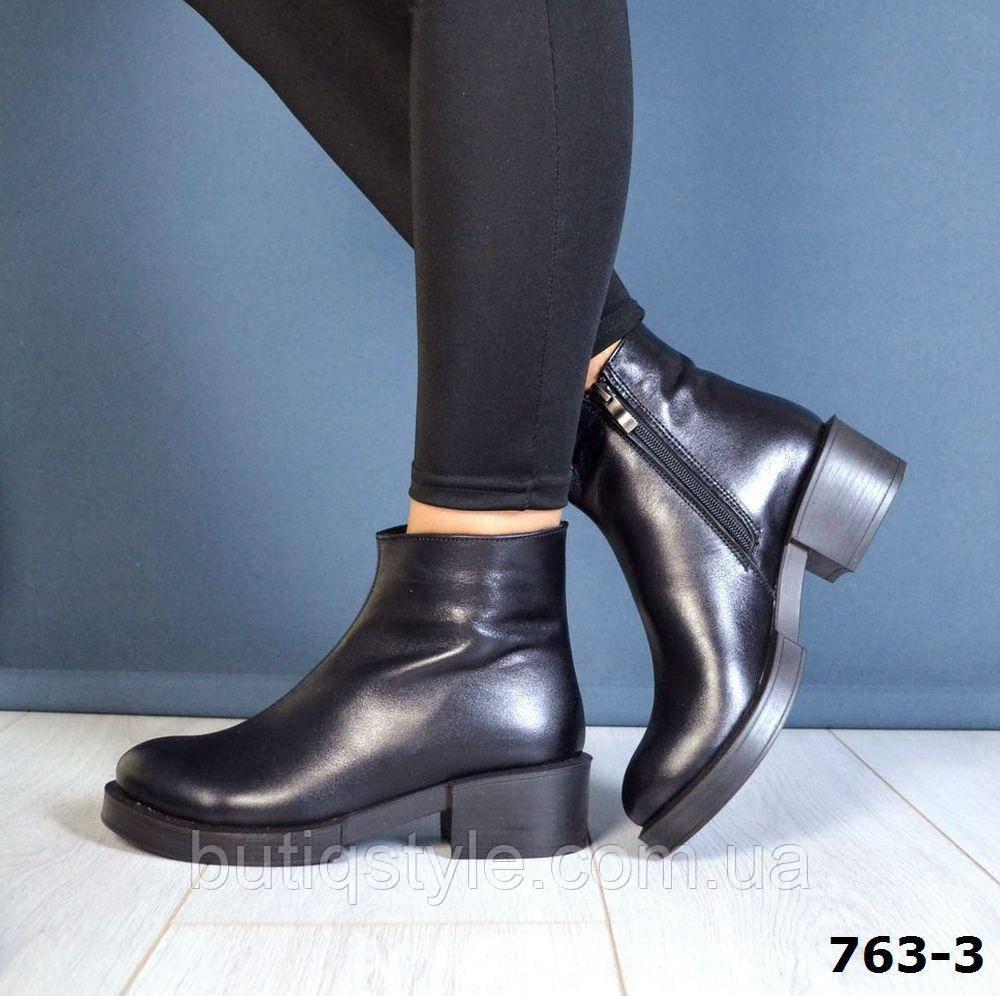 Женские кожаные ботинки черные натур кожа деми