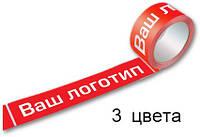 Скотч с логотипом 45 мк - 48 × 60 м (3 цвета)