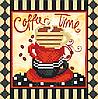 Схема для вишивки Час кави