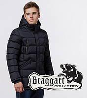 Зимняя куртка со съемным капюшоном на молнии Braggart 13542 темно-синий