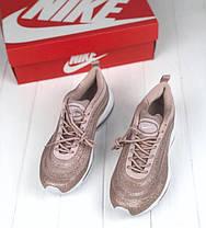 "Кроссовки Nike Air Max 97 ""Swarovski Gold"" (Золотые), фото 3"