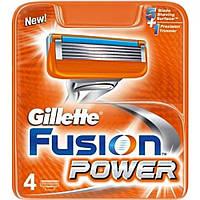 Gillette Fusion Power 4 шт. в упаковке сменные кассеты для бритья, оригинал