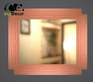 Зеркало настенное Rome в бронзовой раме R3