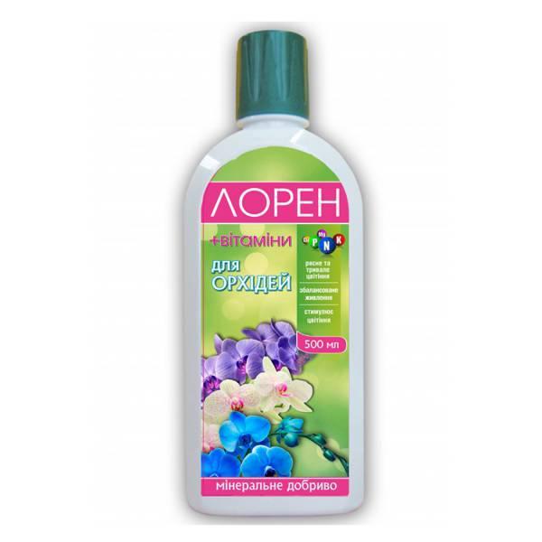 Лорен + витамины для орхидей 250мл