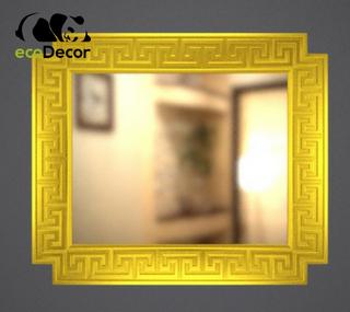 Зеркало настенное Rome в золотой раме