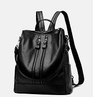 Рюкзак городской женский Shade black