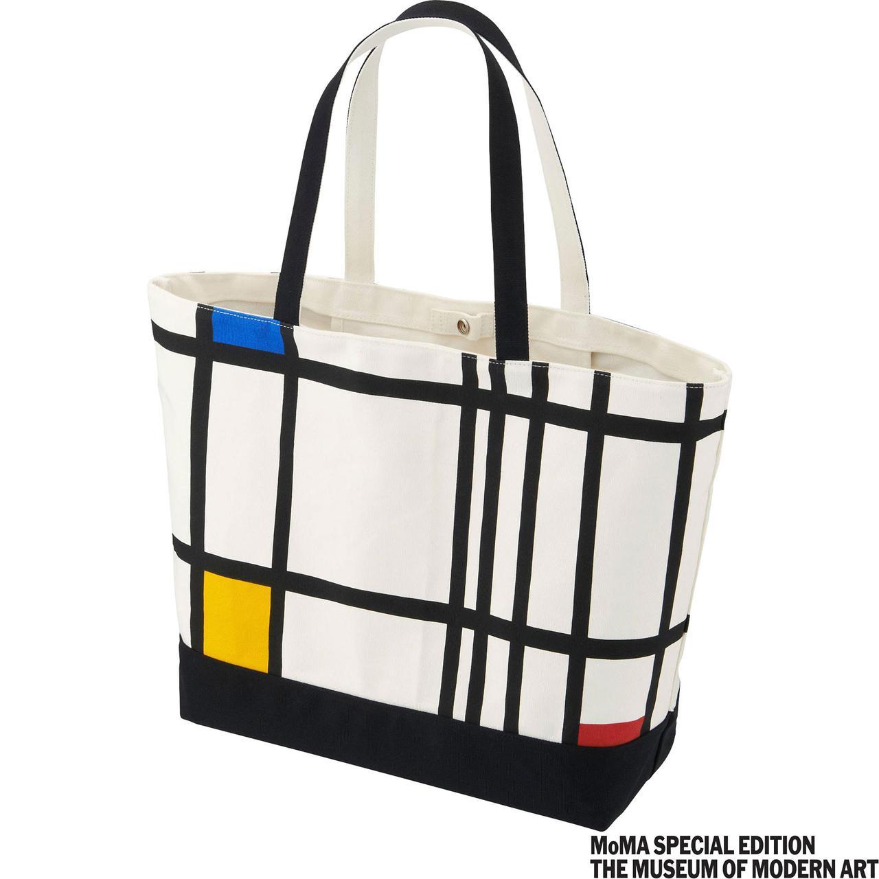 Сумка Uniqlo Women SPRZ NY (Piet Mondrian) Tote Bag WHITE