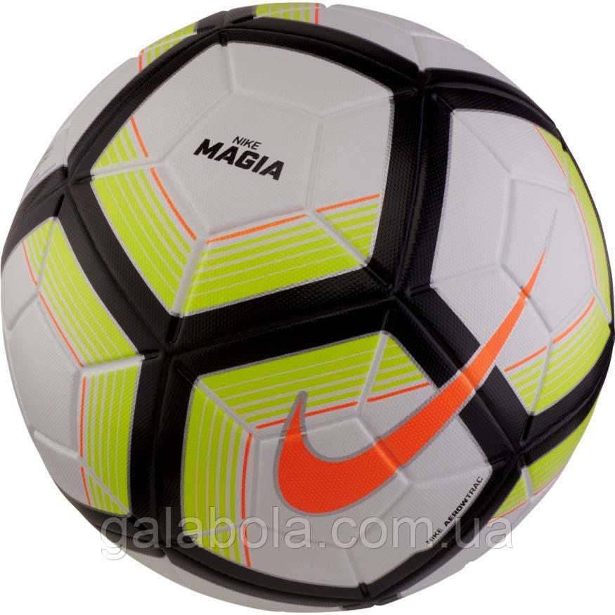 3a04ac27 Мяч футбольный NIKE MAGIA TEAM FIFA SC3253-100 (размер 5) - СпортКомора  GalaBola
