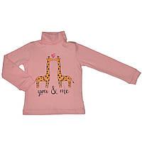 Гольф Жираф детский для девочки