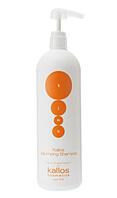 Kallos Volumizing шампунь для объёма волос, 1000мл