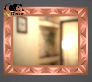Дзеркало настінне Busan в бронзовій рамі