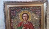 Икона Св.Целителя Пантелеймона (вышивка бисером) 25х28 см, 550, фото 3