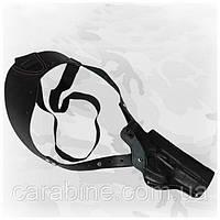 Кобура для Беретта92, оперативная, кожа, код (005) плечевое ношение под мышкой