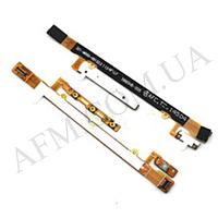 Шлейф (Flat cable) Sony C2304/  C2305 с кнопкой включения и кнопками громкости
