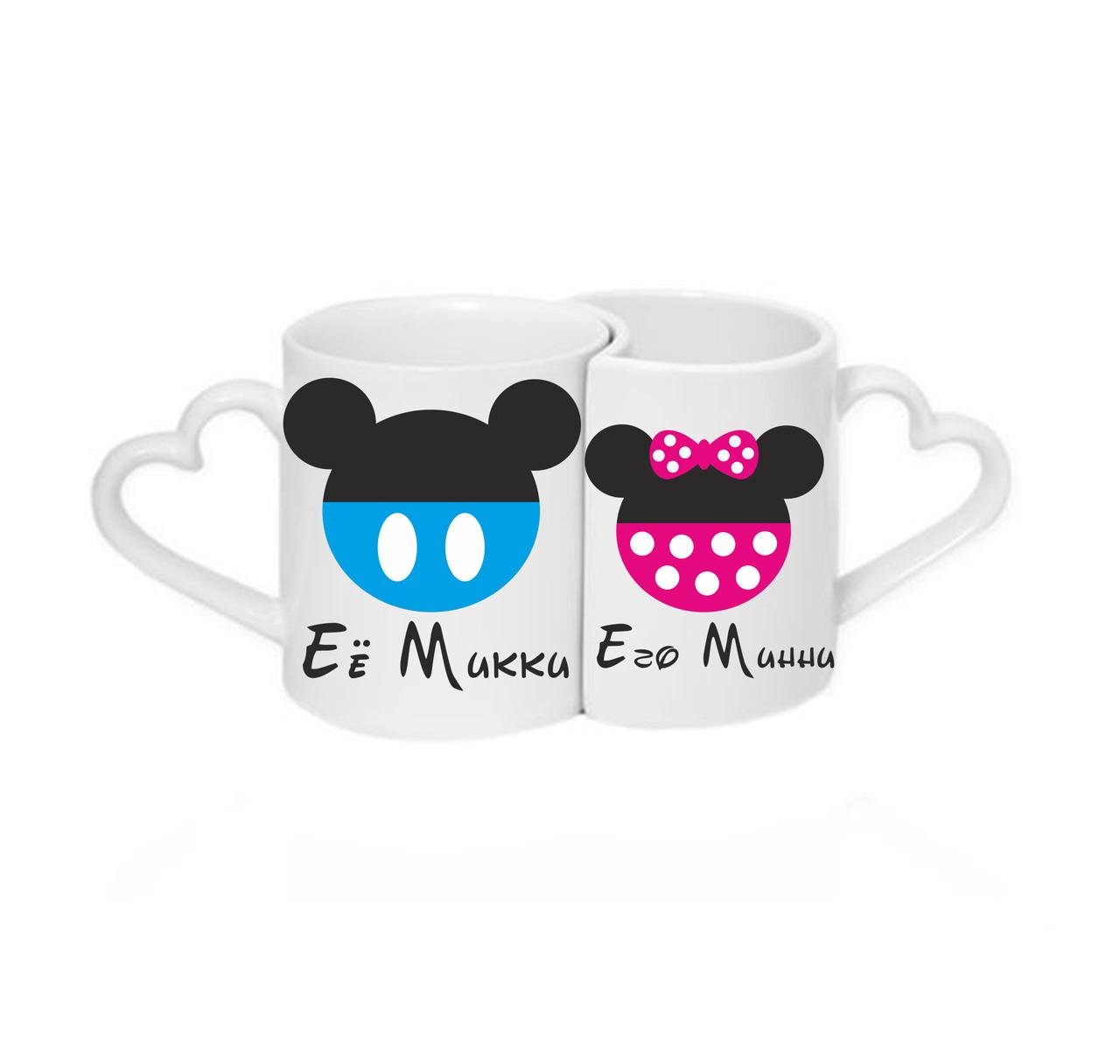 """Парные чашки """"Я её Микки...Я его Минни"""""""