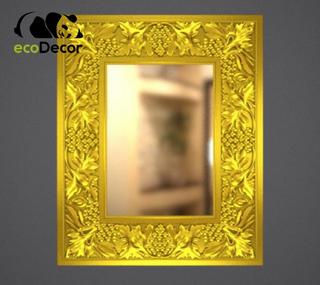Зеркало настенное Sapporo в золотой раме