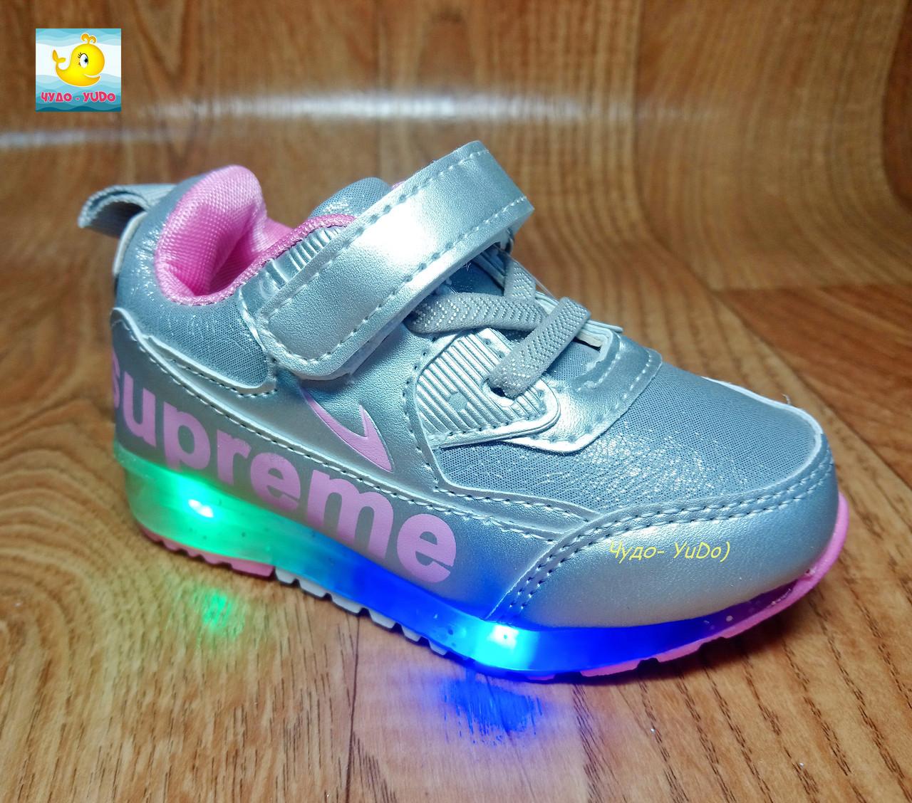 Кроссовки с разноцветными LED огоньками, р. 21,23