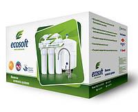 Система обратного осмоса Ecosoft 5-75 P с насосом