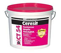 Краска Ceresit CT 54 силикатная (Церезит) 10л Полупрозрачная