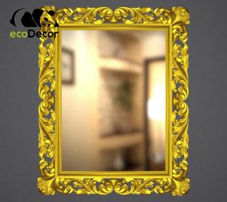 Зеркало настенное Milan в золотой раме