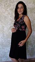 Платье для беременных без рукавов, фото 1