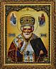 """Набор для вышивания бисером """" Икона святителя Николая Чудотворца"""""""