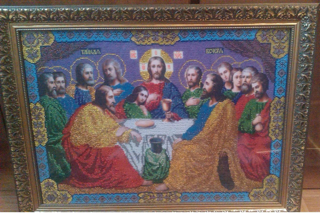 """Икона """"Тайная вечеря"""" (вышивка бисером), 65х49 см, 1550"""