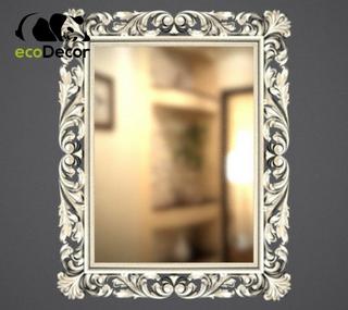 Зеркало настенное Milan в серебряной раме