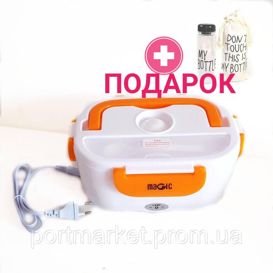 Ланч бокс с подогревом (контейнер для еды) electric lunch box