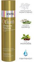 ESTEL Professional OTIUM Miracle Мягкий шампунь для восстановления волос 250ml