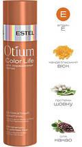 ESTEL Professional OTIUM Крем-шампунь для окрашенных волос 250ml