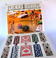Покерный набор с рюмками 126 pc. двойной от 4 человек алкопокер