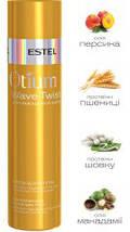ESTEL Professional OTIUM Twist Крем-шампунь для вьющихся волос 250ml