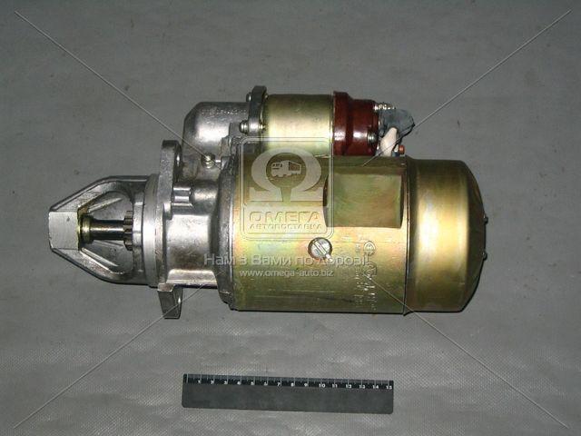 Стартер ВОЛГА ГАЗ 2410 (пр-во БАТЭ). СТ230Б4-3708000. Ціна з ПДВ.