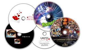 Печать DVD в Днепре