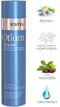 ESTEL Professional OTIUM Aqua Деликатный шампунь для увлажнения волос 250ml