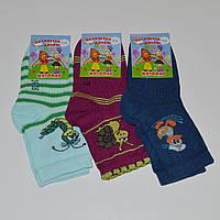 Детские носки Еліт ЖИТОМИР - 5.70 грн./пара (14-16, ассорти)