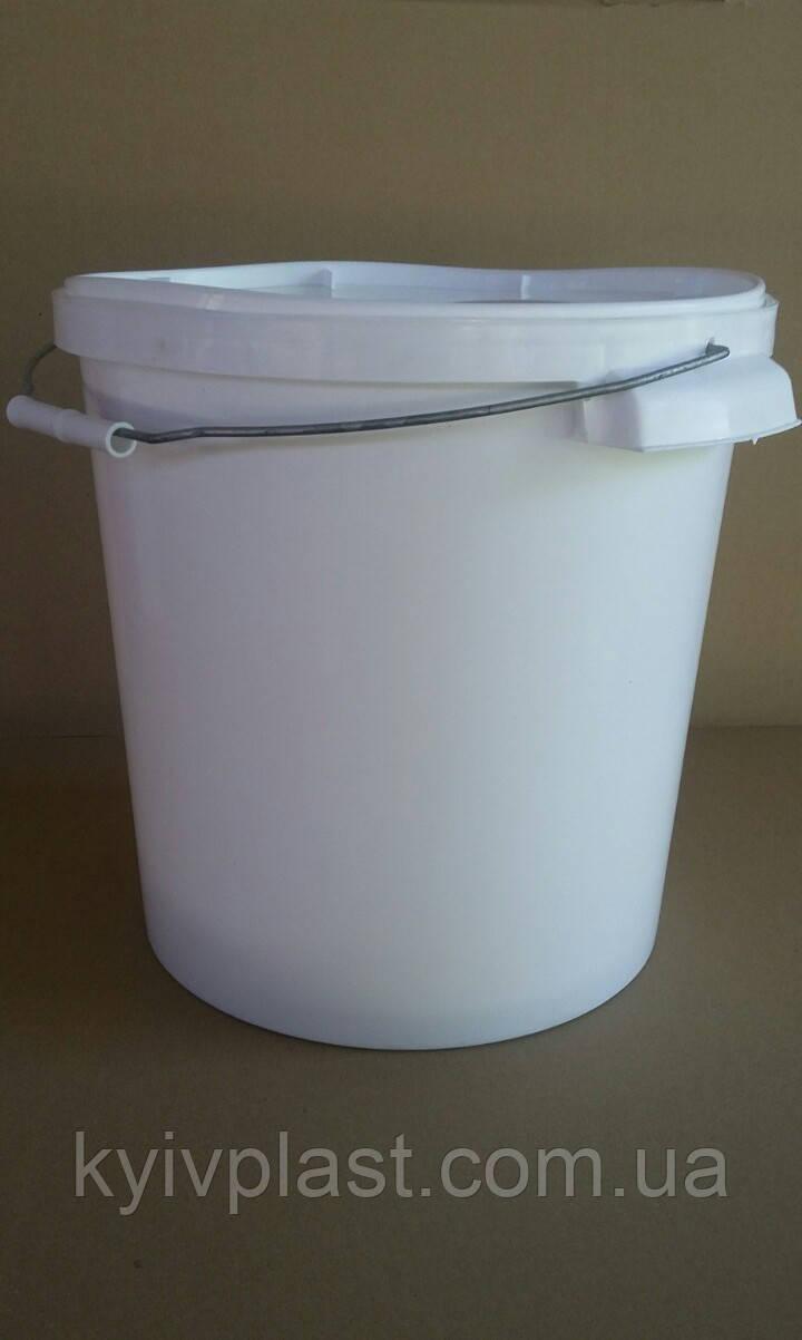 Ведро пластиковое 20л пищевое белое с металлической ручкой