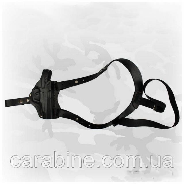 Кобура для Форт 12, оперативная, кожа, код (023) плечевое ношение под мышкой
