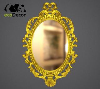 Зеркало настенное Kobe в золотой раме