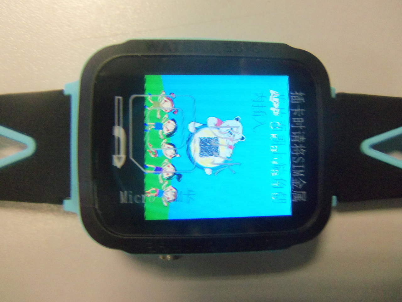 Водонепроницаемые часы с GPS Smart Baby Watch Aqua V6G (IQ600) Голубой  0d6cdab3e8999