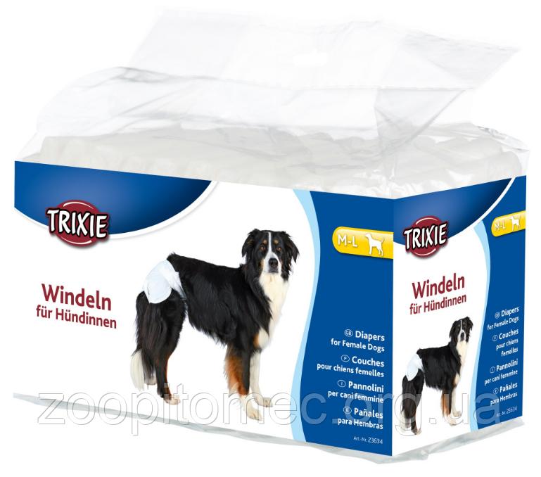 Памперсы для собак Trixie M 23633 32-48 см 12 шт