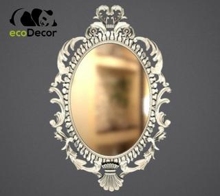 Зеркало настенное Kobe в серебряной раме